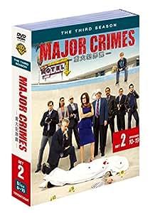 MAJOR CRIMES ~重大犯罪課〈サード〉 セット2(5枚組) [DVD]