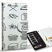 スマコレ ploom TECH プルームテック 専用 レザーケース 手帳型 タバコ ケース カバー 合皮 ケース カバー 収納 プルームケース デザイン 革 ファッション イラスト 家庭 013732