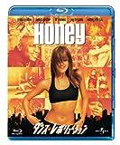 ダンス・レボリューション[Blu-ray/ブルーレイ]