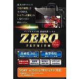 ETSUMI 液晶保護フィルム ZERO PREMIUM SONY α7SII/α7RII/α7II対応 E-7513