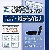 トータル・アイ 地上デジタルチューナー BLACK TI-DT7000