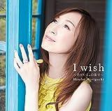 30th Anniversary Single「 I wish~君がいるこの街で~」