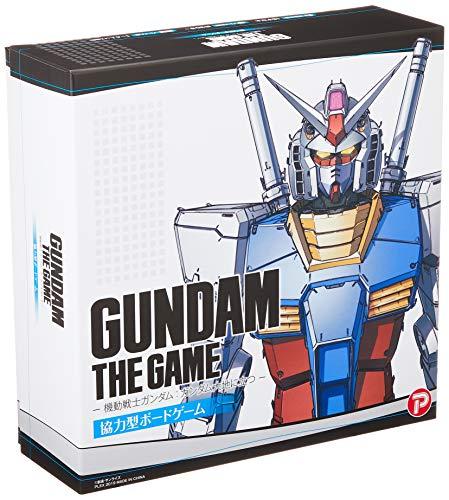 GUNDAM THE GAME -機動戦士ガンダム:ガンダム大地に立つ-