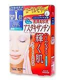 【Amazon.co.jp限定】KOSE コーセー クリアターン リフト マスク AS (アスタキサンチン) 5枚 リーフレット付 フェイスマスク