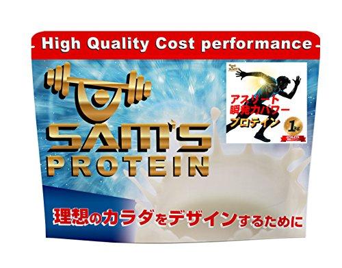 SAM'S(サムズ)アスリート瞬発力パワープロテイン/あっさりミルク味/1kg約40回分