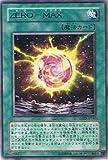 遊戯王 TSHD-JP047-R 《ZERO-MAX》 Rare