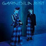 【Amazon.co.jp限定】GARNiDELiA BEST (初回生産限定盤A) (Blu-ray Disc付) (ジャケットサイズステッカー付)