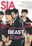 SIA-シア-  vol.3—BEAST/イ・ホンギ/キム・ヒョンジュン/MBLAQ/グァンス&ジヒョク(超新星) (主婦の友生活シリーズ)