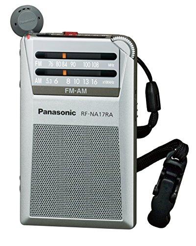 パナソニック 通勤ラジオ FM/AM/ワイドFM対応 巻き取り式イヤホン シルバー RF-NA17RA-S