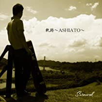 軌跡~ASHIATO~
