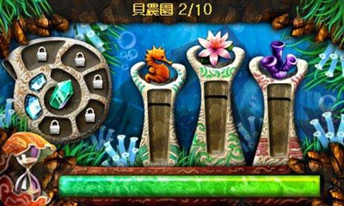 ジュエルマスター - 3DS