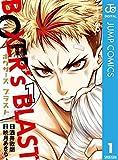 BOXER's BLAST 1 (ジャンプコミックスDIGITAL)