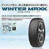 ダンロップ(DUNLOP) スタッドレスタイヤ WINTER MAXX 225/45R19