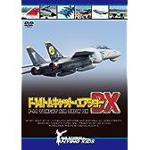 F-14トムキャット・エアショーDX [DVD]