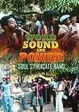 Word Sound & Power [DVD] [Import]