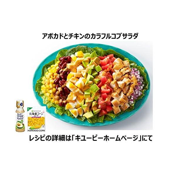 サラダクラブ 北海道コーン ホール 50g×10個の紹介画像7
