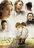 シルク[DVD]