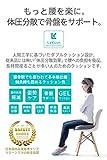 LaKuun 低反発クッション ハイドロGEL構造 骨盤サポート 座布団 椅子用 健康クッション 姿勢ケア (オフィス 床 車 椅子 車椅子 座椅子 用) 腰痛 痔 専用 クッション