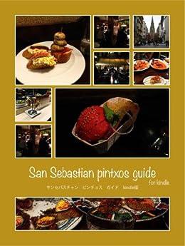 [kaz805]のSan Sebastian pintxos guide