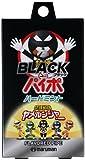 ブラックパイポハードミント 3本*10箱