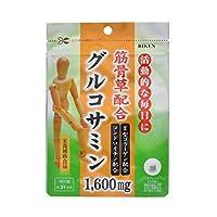 【お徳用 2 セット】 リケン 筋骨草配合グルコサミン 約31日分 310粒入×2セット