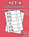 YCT 4 Chinese Character with Pinyin Flashcards: Standard Youth Chinese Test Level 4 Vocabulary Workbook for Kids (Version II)