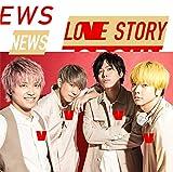 """Love Story / トップガン (初回""""Love Story"""