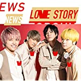 """Love Story   トップガン (初回""""Love Story"""
