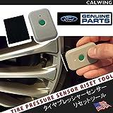 簡単設定 フォード専用 タイヤプレッシャーセンサーリセットツール 空気圧センサーリセットツール TPMS設定ツール 純正 並行車等 '07y~
