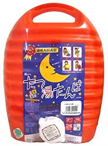 立つ湯たんぽ 2.6L 袋付き オレンジ