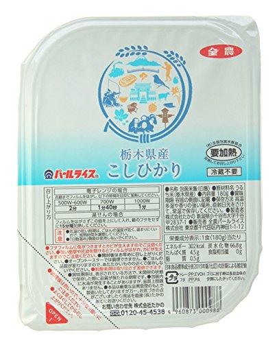 パールライス ごはん 栃木県産コシヒカリ 180g×24個