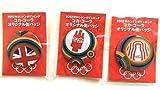 コカ・コーラ 2004 アテネオリンピック2012ロンドンオリンピック ピンバッジ 3種セット