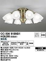 ODELIC オーデリック LEDシャンデリア 8灯 ~12畳 昼白色 OC006918ND1