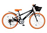 My Pallas(マイパラス) GRAPHIS (グラフィス) 子供用自転車24 6SP GR-24 カラー/ブラック×オレンジ