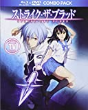 STRIKE THE BLOOD DVD/BD TV SERIES COLLECTION - ストライク・ザ・ブラッド