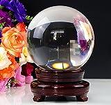 Somnus258 水晶玉 300mm 無色透明 クリスタルボール 水晶ボール 水晶球 人工 溶錬 風水 開運 恋愛祈り 金運 無病息災 長寿繁栄 魔除け 邪気払い インテリア 特大