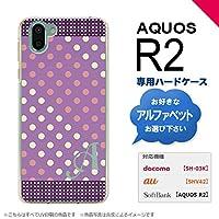 AQUOS R2 SH-03K SHV42(アクオス アール2) SH-03K SHV42 スマホケース カバー ハードケース ドット・水玉 紫×ピンク イニシャル対応 K nk-r2-1652ini-k