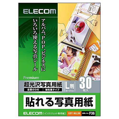エレコム 貼れる写真用紙 EDT-NLL30 [L 30枚]