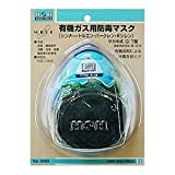 H&H サカイ式 防毒マスク No.568 G-7 308568