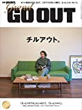 GRAND GO OUT (NEWS mook 別冊GO OUT)