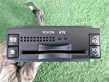 トヨタ 純正 クラウン S180系 《 GRS180 》 電装部品 86980-30030 P22000-18000840