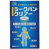 ラークバンクリアー 透明タイプ48鍼入