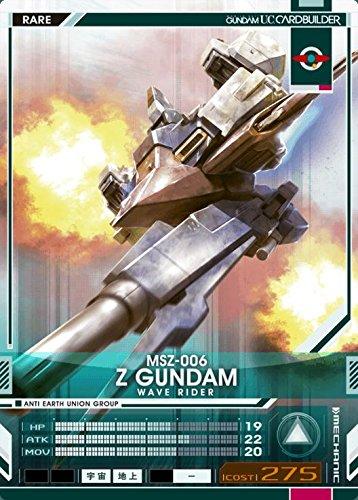 U.C.カードビルダー/第1弾/GCB01-ME-024 Zガンダム(ウェイブ・ライダー) R