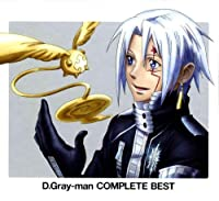 D. Gray-Man Complete Best by Various Artists (2008-09-24)