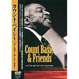 カウント・ベイシー カーネギー・ホール 1981 PSD-2023 [DVD]