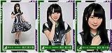 【長沢菜々香 3種コンプ】欅坂46 会場限定生写真/サイレントマジョリティー歌衣装