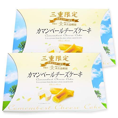 三重限定 カマンベールチーズケーキ 9個入×2個 IEK 三重県 伊勢 志摩 お土産