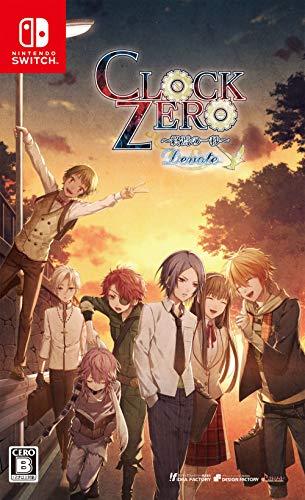CLOCK ZERO ~終焉の一秒~ Devote 予約特典(ドラマCD) 付 - Switch