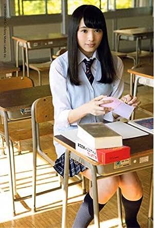 【渡辺梨加】(非売品)ポストカード UTB セブンネット限定特典 欅坂46 公式グッズ
