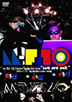 "m-flo 10 Years Special Live ""we are one"" [DVD]"